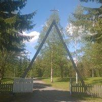 Pyöröharjun hautausmaa